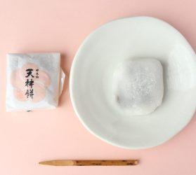 天神餅(大阪/天神餅)