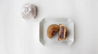 福岡、はやし屋で見つけた北九州銘菓!?「筑前やはた」はゆず香るカステラ饅頭