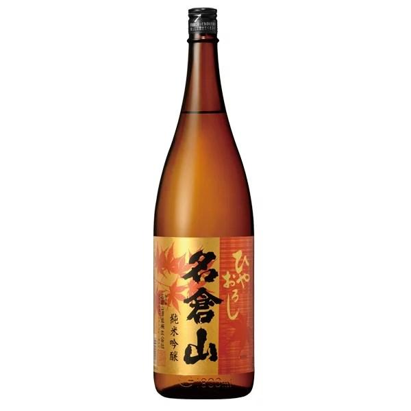 名倉山 純米吟醸ひやおろし1.8L【福島県 名倉山酒造(株)】