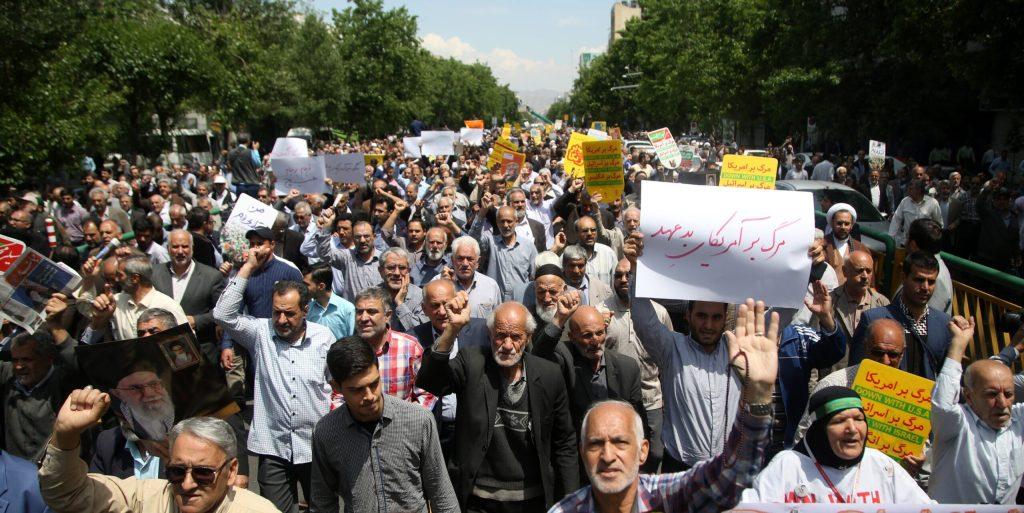 The Trump Administration's Post-JCPOA Iran Policy