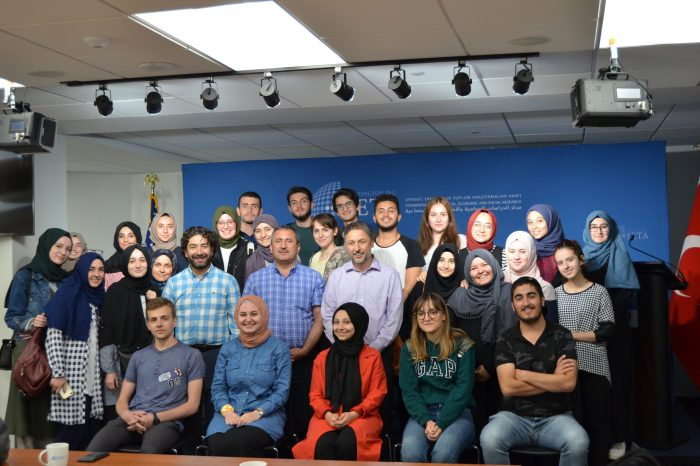 Ibn Haldun Student Program August 20-24, 2018