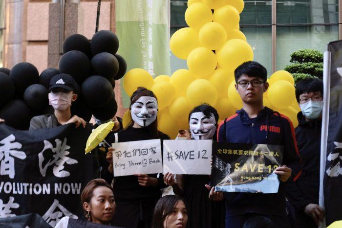 Çin, Tayvan'a Silah Satan Amerikan Firmalarına Yaptırım Açıkladı