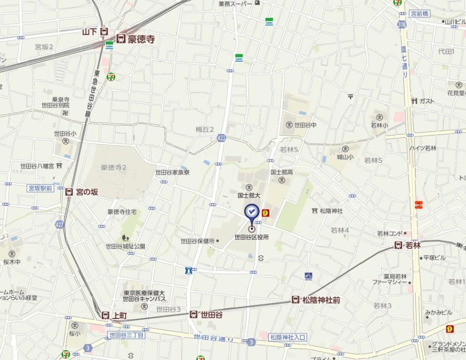世田谷区役所のヤフー地図
