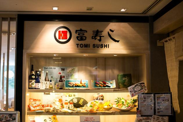 Image result for tomi sushi novena