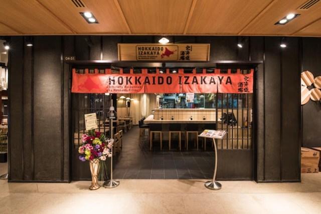 Japanese Restaurants Free Upsize 11