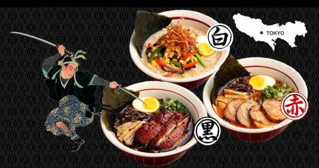 Japanese Restaurants Free Upsize 14