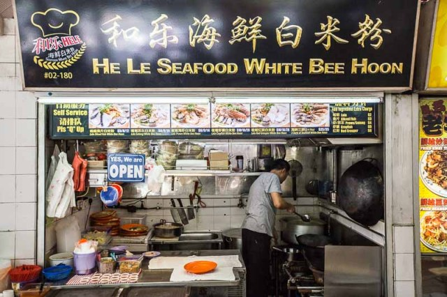 Bukit Timah Market Food Centre 18 1 of 1 1 10 Lip Smacking Dishes At Bukit Timah Market & Food Centre Worth Forgoing Your Ideal Bod For