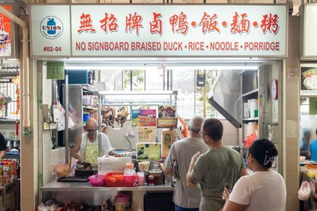 Mei Ling Market & Food Centre 8