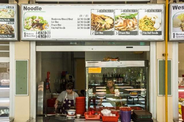 "NTU edited 14 1 of 1 10 Dishes In NTU & NIE Canteens Worth Travelling Across Singapore To Ulu ""Pulau"" NTU For"