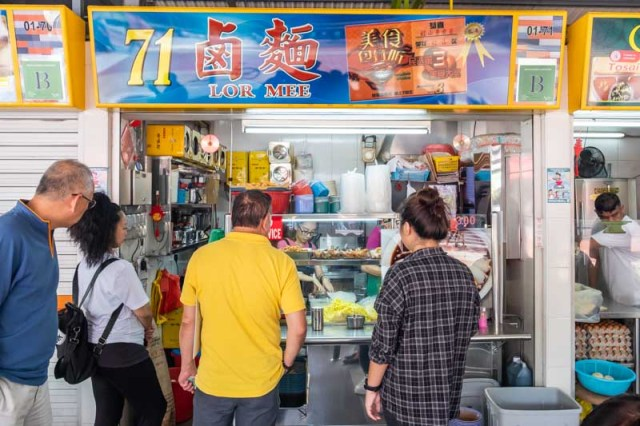 Bukit Merah View Hawker Centre 20 8 Must Try Stalls At Bukit Merah View Market & Hawker Centre For Affordable & Satisfying Dishes