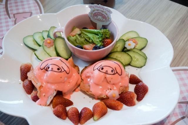 My Melody Cafe 8