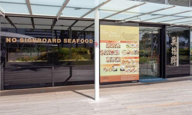 Chope Deals No Signboard Seafood Online 10