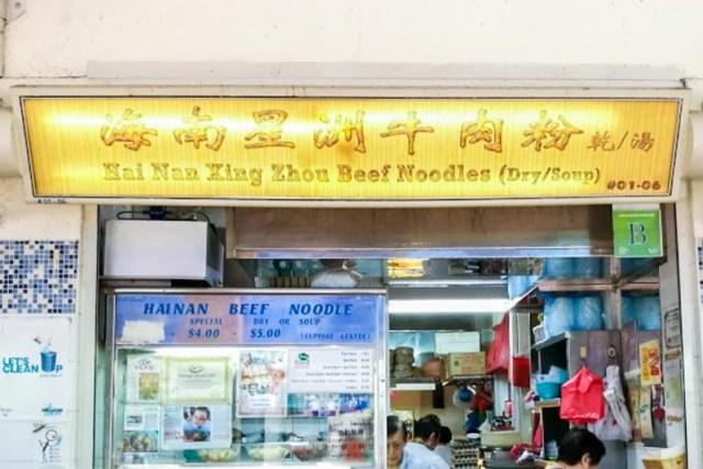 Best Beef Noodles 10 Online