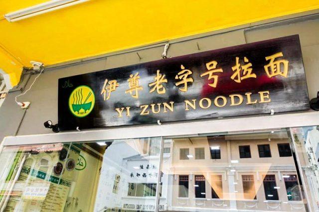 Best Beef Noodles 13