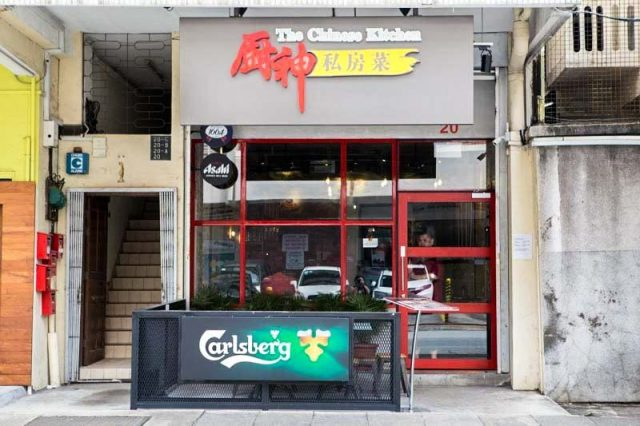 best chinese restaurants 1 800x533 10 Chinese Restaurants In Singapore That We Can Vouch For