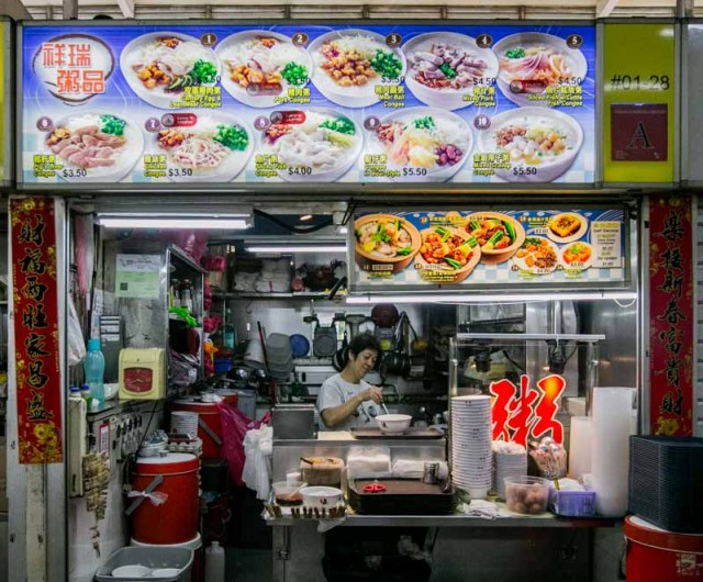 Kovan 209 Market and Food Centre 13 10 Hawker Stalls In Kovan 209 Market & Food Centre You Cannot Miss