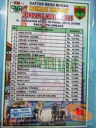 Pindang Musi Rawas : pindang, rawas, Kuliner, Palembang, Ngincipi, Pindang, Patin, Rawas, Setia1heri.com