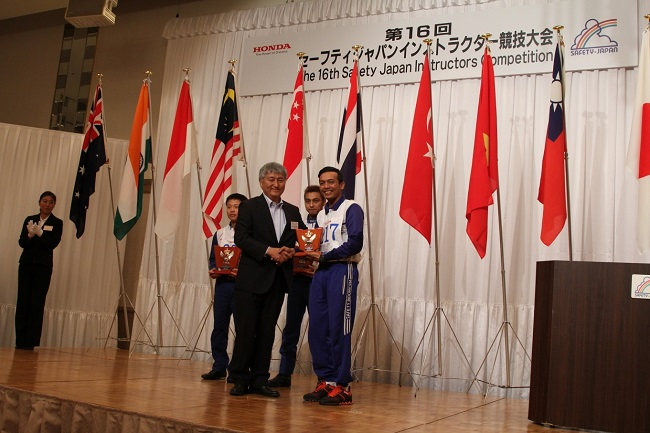 M. Adi Sucipto juara ke-3 dalam The 16th Japan Safety Instructors Competition tahun 2015