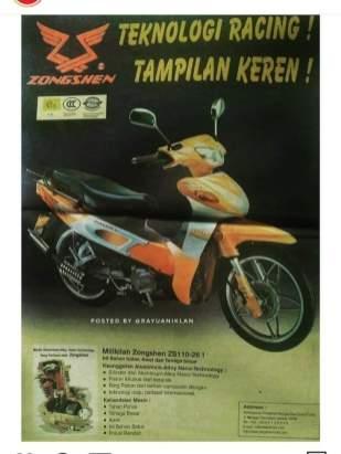 iklan mocin jadul di Indonesia (12)