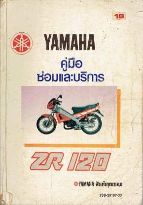 Mengenal ayago 2 tak Yamaha ZR120 asal Thailand (14)