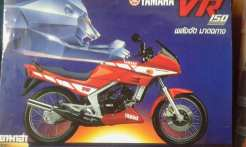 Mengenal motor sport 2 tak Yamaha VR150, TZR dan TZR asal Thailand (15)