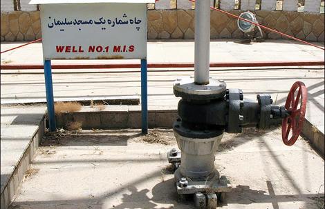 Image result for نشت گاز و نفت در منازل مسجد سلیمان