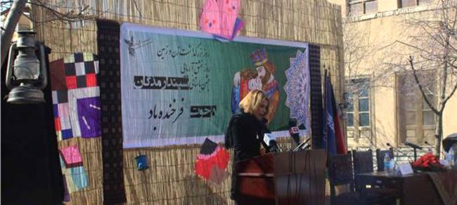 جشن اسفندگان در کابل: ارجگذاری به زن و زمین