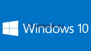 windows10 windows виндовс windows 10