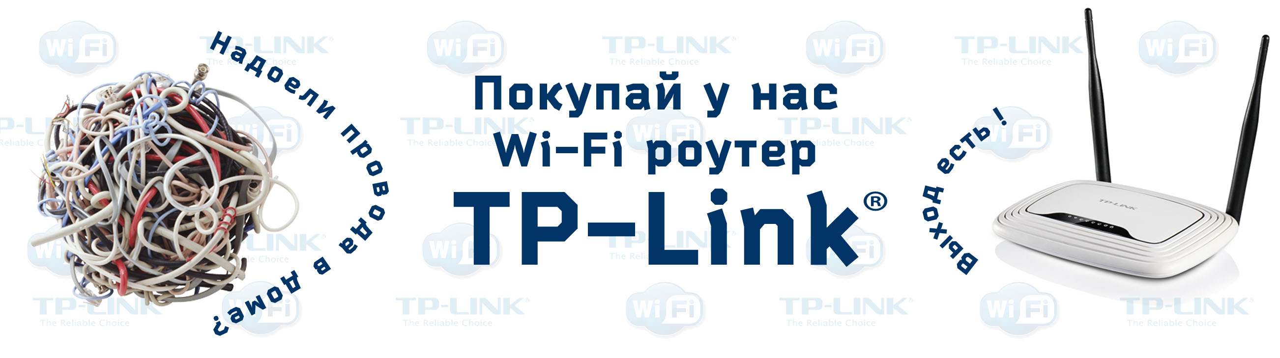 router_