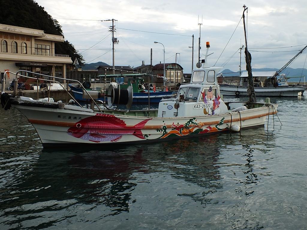 Team Ogi Boat