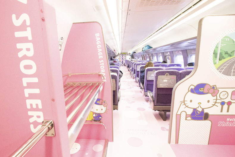 cadc9d719 Cars 3-8 have normal seats but the interior of these carriages remains cute  done up with pink and purple seats!