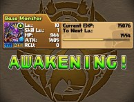 The 4th awakening is stored even though the evo form only has 3 awakenings.