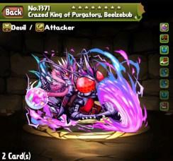 This Beelzebub is ready to skill up via guaranteed uevo skill ups.