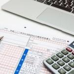 学資保険の満期金の税金はかかるの?確定申告するの?書き方は?