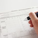 年末調整の保険料控除の還付金はいつ戻ってきていくら戻ってくるの?