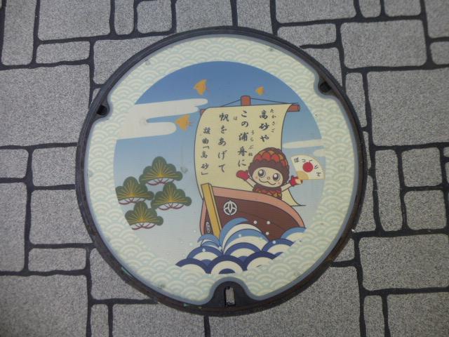 高砂市マンホール2