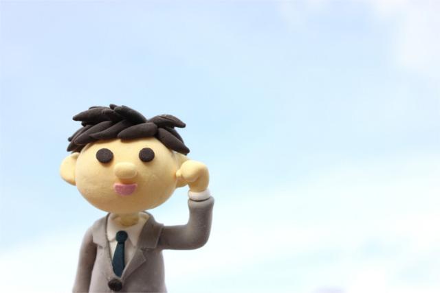 千代田区で会社設立の手続き・費用にお悩みなら【行政書士旭山法務会計事務所】へ