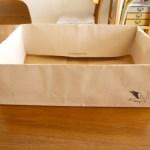 「紙袋で収納ボックスを作る方法」