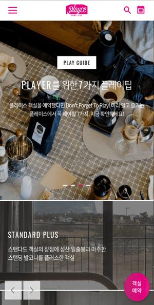 playcecamp-portfolio-mo