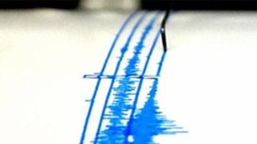 Reportan sismo de 6.8 frente a la costa de California