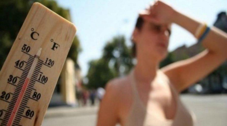 Onda de calor provocará temperaturas de hasta 45°C en varios estados