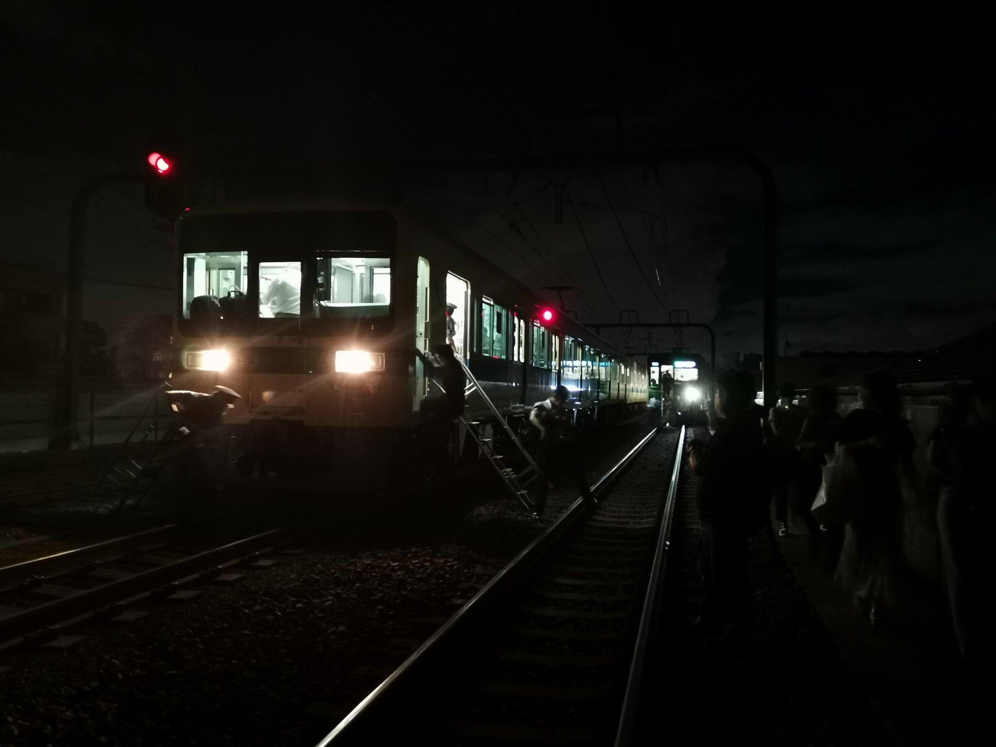 Ataque con cuchillo en tren de Tokio deja un saldo de 9 personas heridas