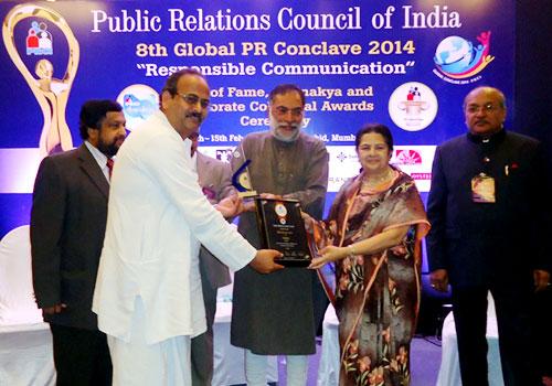 prci-award-2014