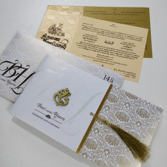 Tamil Wedding Invitations
