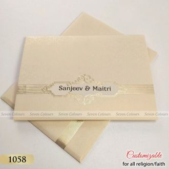 Tamil Wedding Invitations from India