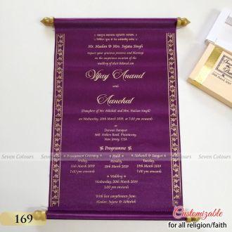 scroll invitation cards for wedding shaadi marriage