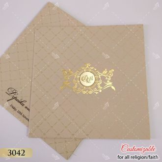 Very Elegant wedding card in pastel colours