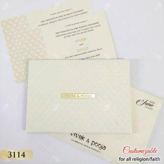 cream ivory small padded hardcover wedding cards