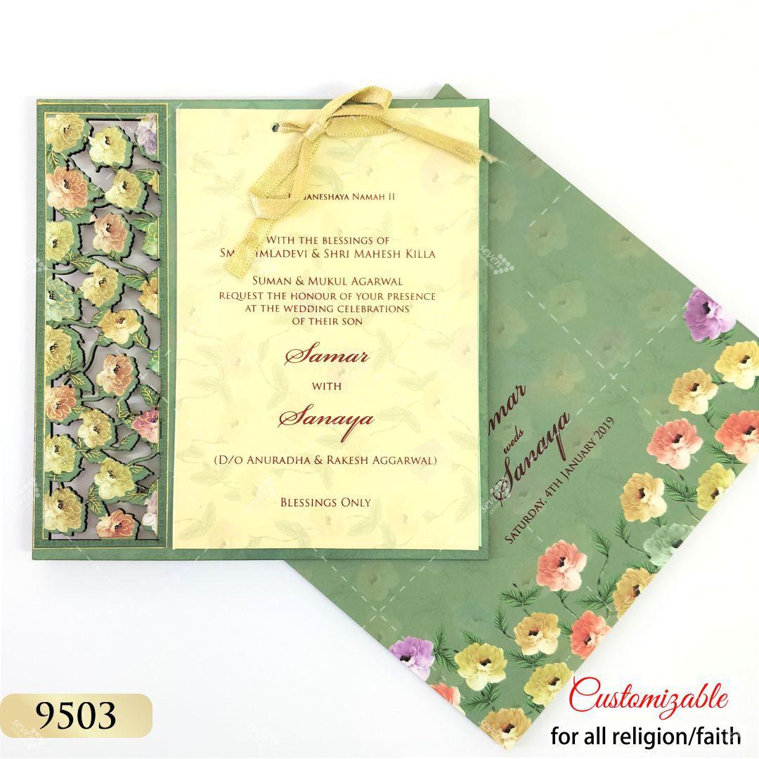 green floral theme invitation card