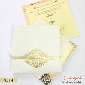 white ivory hardcover padded cards